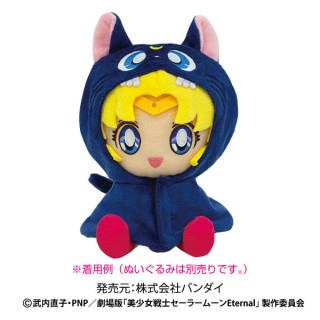 Movie Sailor Moon Eternal x UCHI NOCO Luna Bandai