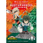 My Hero Academia Bust Heroes Pack of 8 Takara Tomy