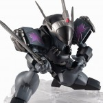 NXEDGE STYLE (MASHIN UNIT) Ryujinmaru Black Darkness Bandai limited