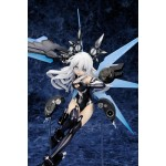 Hyperdimension Neptunia Black Heart 1/7 Alter