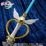 PROPLICA Sailor Moon Kaleidoscope Bandai Limited