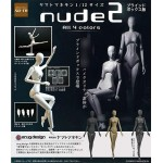 Yamato Manekin Size nude 2 Pack of 4 1/12 SO-TA