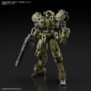 30MM eEXM 21 Rabiot Plastic Model 1/144 BANDAI SPIRITS