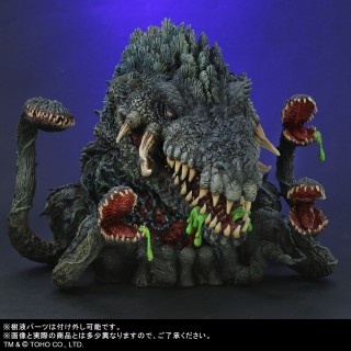 Deforeal Biollante General Distribution Ver. PLEX