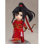 Nendoroid Doll Anime The Master of Diabolism Wei Wuxian Qishan Night Hunt Ver. Good Smile Arts Shanghai