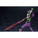 Evangelion 3.0+1.0 Thrice Upon a Time Movie EVA 01 with Spear of Cassius Plastic Model 1/400 Kotobukiya