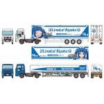 The Truck Trailer Collection Nipako Trailer 2 Car Set by TomyTec