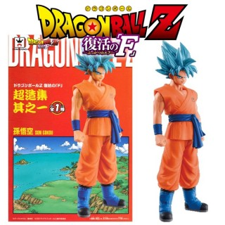 Dragon Ball Z DBZ Fukkatsu no F Super Concrete Collection Super Goku