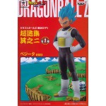 Dragon Ball Z DBZ Fukkatsu no F Super Concrete Collection Super Vegeta