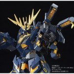 Gundam Expansion Unit Armed Armor PG 1/60 Banshee Armed Armor VN / BS Part Set Bandai