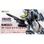HI-METAL R VF-1S Strike Valkyrie Roy Focker Special with stage Bandai Collector