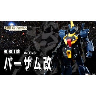 The robot spirits Gundam Sentinel (side MS) Bazamu Kai Bandai Collector