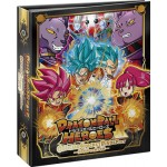 Dragon Ball Heroes Official 4 Pocket Binder Set Bandai