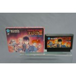 (T2E17) DOUBLE DRAGON III THE ROSETTA STONE FAMICOM