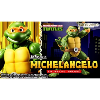 SH S.H. Figuarts Teenage Mutant Ninja Turtles Michelangelo Bandai Collector