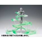 Tamashii EFFECT WIND Green Ver. Bandai