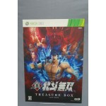 (T15E6B) HOKUTO NO KEN TREASURE BOX XBOX 360 COLLECTOR WITH USB-FIGURE SOUND TRACK 30TH ANIVERSARY KOEI MINT CONDITION USED