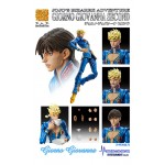 Super Action Statue JoJo's Bizarre Adventure Part.V 79. Giorno Giovana Second