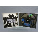 (T2E17) NEO SUPER ROBOT WARS SPECIAL DISC PLAYSTAYTION 1 PS ONE USED
