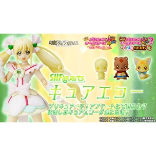 S.H. Figuarts Pretty Cure Cure Echo Bandai collector