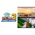3DS Sega 3D Fukkoku Archives 3 FINAL STAGE