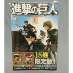 Attack on Titan 18 Limited Edition Manga set comic and Nendoroid petit EREN santa ver. Good smile Company