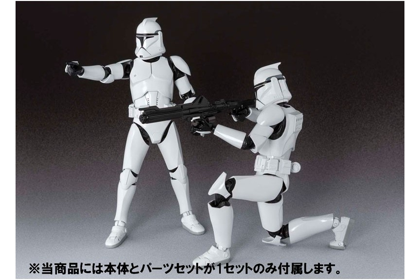 sh s h figuarts clone trooper phase 1 episode ii attack of the
