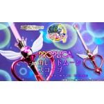 Sailor Moon Proplica Kaleido Moon Scope Bandai Premium