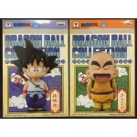 Dragon Ball DRAGONBALL COLLECTION set of 2 Goku and Kuririn Krilin Banpresto