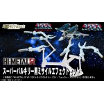 HI-METAL R Super Valkyrie Missile Effect Set Bandai Limited