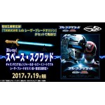 Blu-ray Space Squad Gavan VS Dekaranger & Girls in Trouble Laser Blade Origin ver. Bandai