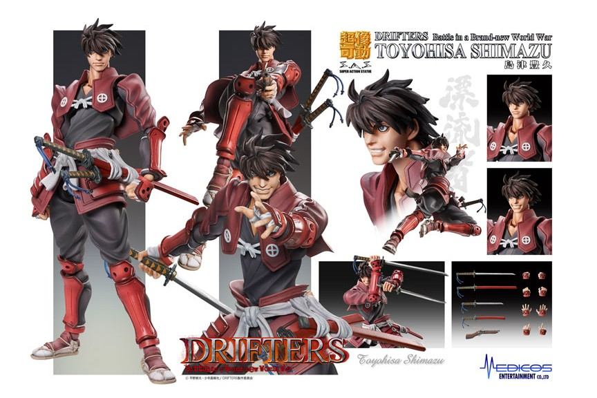 super action statue tv anime drifters toyohisa shimazu medicos