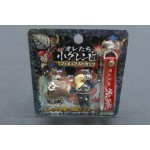 (T1EV) Key chain Gurren Lagann Eyeup Solid Theater