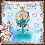 Sailor Moon Pegasus Stallion Reve Antique Style Clip Case Bandai Premium