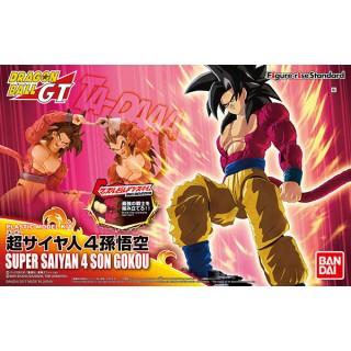 figure rise standard dragon ball gt dbgt super saiyan 4 son goku