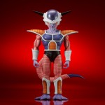 Gigantic Series Dragon Ball Z Frieza (1st Form) X-Plus