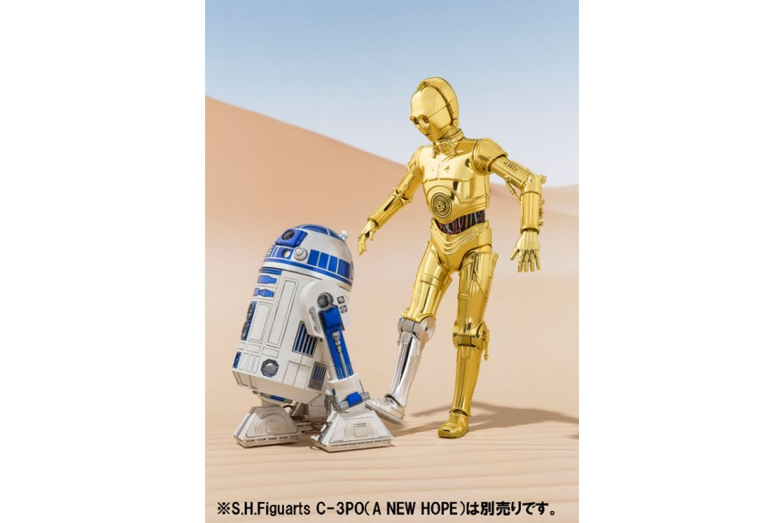 BANDAI S.H.Figuarts R2-D2 A NEW HOPE Figure Star Wars