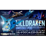 Macross Delta Lilldraken and Missile Pod for DX Chogokin SV-262Hs Draken III Keith Aero Windermere Use Bandai