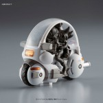 Mecha Collection Dragon Ball Vol.1 Bulma's Capsule NO.9 Motorcycle Bandai