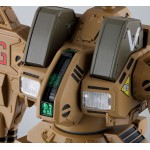 HI-METAL R ADR-04-MKX Destroid Defender The Super Dimension Fortress Macross Bandai
