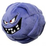 Dragon Quest Smile Slime Monster Plush : Bakudan Iwa Square Enix