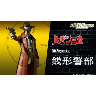 Lupin the Third SH S.H. Figuarts Zenigata Keibu Bandai collector