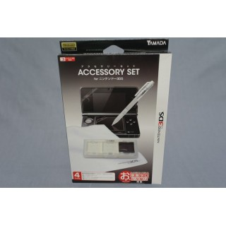 (T2E1) ACCESSORY SET FOR NINTENDO 3DS (4 Accessories)