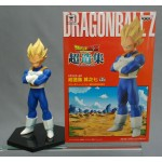 Dragon ball Z DBZ ultra concrete collection vol.2 Super Saiyan Vegeta Banpresto