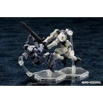 Hexa Gear Mini Flying Base Valiant Force Ver. Kotobukiya