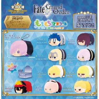 Mochi Mochi Mascot Fate/Grand Order Set of 10 SK-Japan