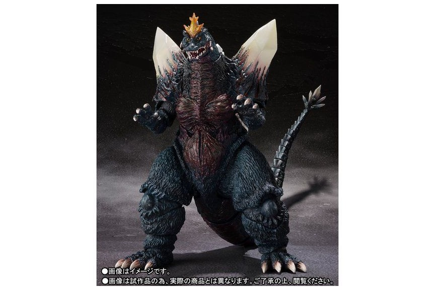 S H Monster Arts Space Godzilla Little Godzilla Special Color