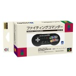 Fighting Commander Controller for Super Famicom Classic Mini SFC Snes Hori Japan NEW