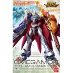 Digimon Reboot Omegamon Plastic Model Bandai