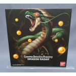 Dragon Ball Complete Selection Animation DRAGONRADAR (CSA Dragon radar) Bandai Premium